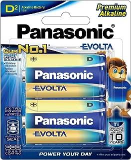 Panasonic Premium Alkaline D Size Battery 2 Pack, (LR20EG/2B)