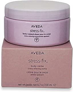 Aveda Body Cream, 6.7 Ounce