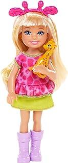 Barbie Sisters Safari Chelsea Doll, Giraffe