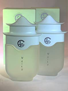 Set of 2 - Avon Haiku Eau De Parfum Perfume Spray 1.7 oz.