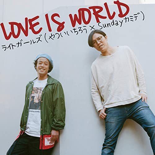 LOVE IS WORLD