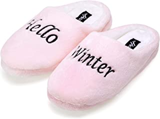 FUNKYMONKEY Women's Winter House Slippers Casual Cozy Coral Fleece Indoor Shoes