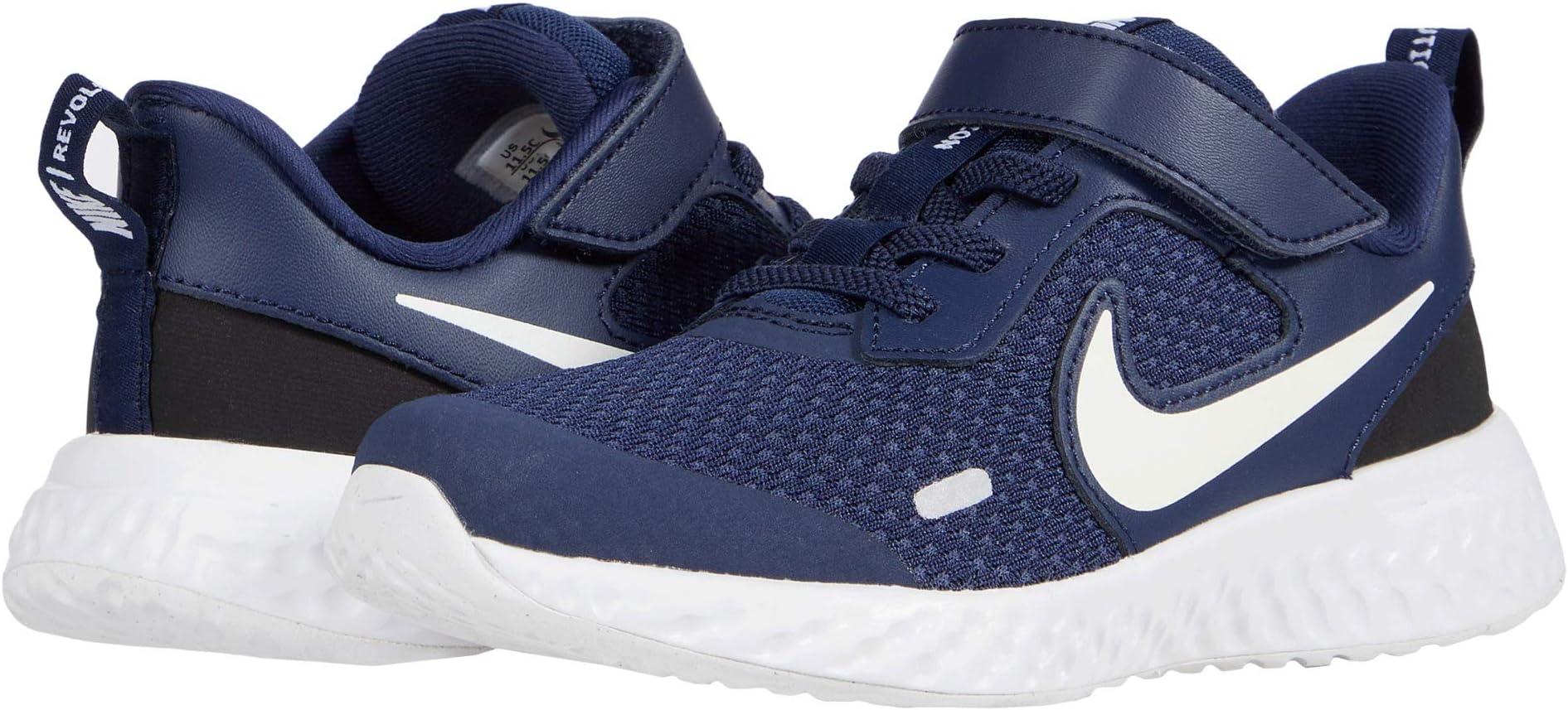 Nike® Kids Revolution 5 Sneaker
