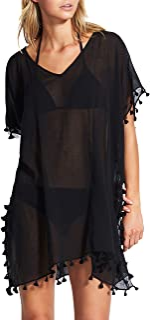 Seafolly Women's Kaftan Tassel Trim Cover Up Dress