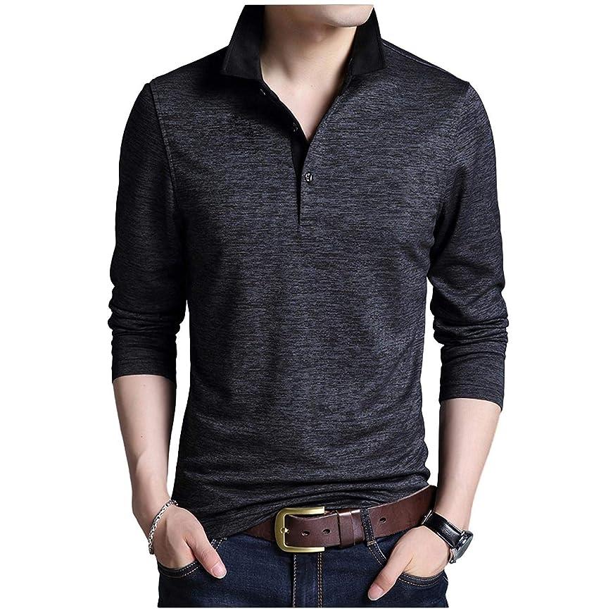 理想的には影響バリケード[Limore(リモア)] 襟付き ポロシャツ シンプル デザイン ボタン ロング Tシャツ 大人 スタイル 長袖 カジュアル メンズ