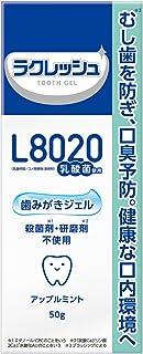 L8020 ラクレッシュ 歯みがきジェル 50g