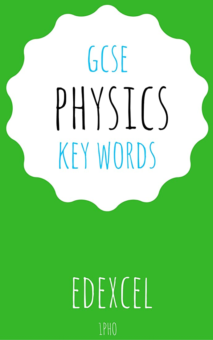 ブレーキ描写緊張するGCSE Physics Key Words (Edexcel Physics 1PHO) (English Edition)