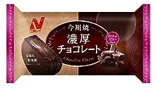[冷凍] 今川焼(濃厚チョコレートクリーム)