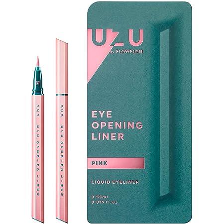 UZU BY FLOWFUSHI (ウズバイフローフシ) アイオープニングライナー [ピンク] リキッドアイライナー お湯オフ アルコールフリー 低刺激性