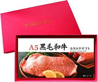 [肉贈] [内祝い 肉]A5黒毛和牛 選べるカタログギフト 10000円 BAコース【赤】...