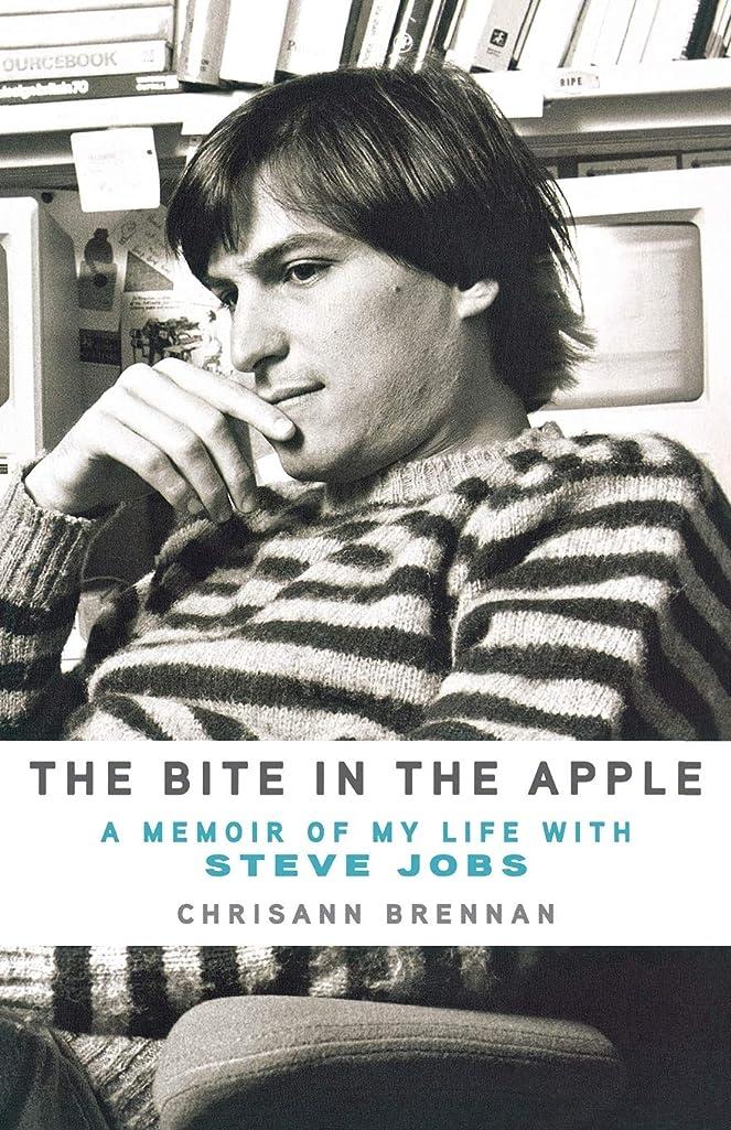 憲法不機嫌そうな欲求不満The Bite in the Apple: A Memoir of My Life with Steve Jobs