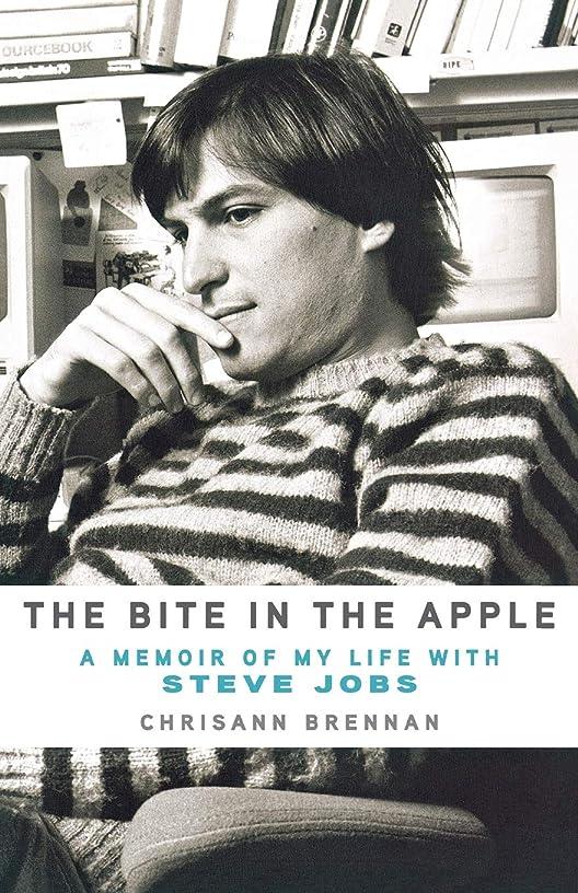 売る建築家アスペクトThe Bite in the Apple: A Memoir of My Life with Steve Jobs