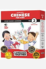Mandarin for Kids Set 2: 10 Beginning Chinese Reader Books with Online Audio and 100 More First Words in Pinyin and Simplified Chinese by Language Together Paperback