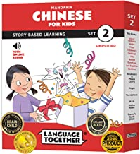 Mandarin for Kids Set 2: 10 Beginning Chinese Reader Books with Online Audio and 100 More First Words in Pinyin and Simpli...