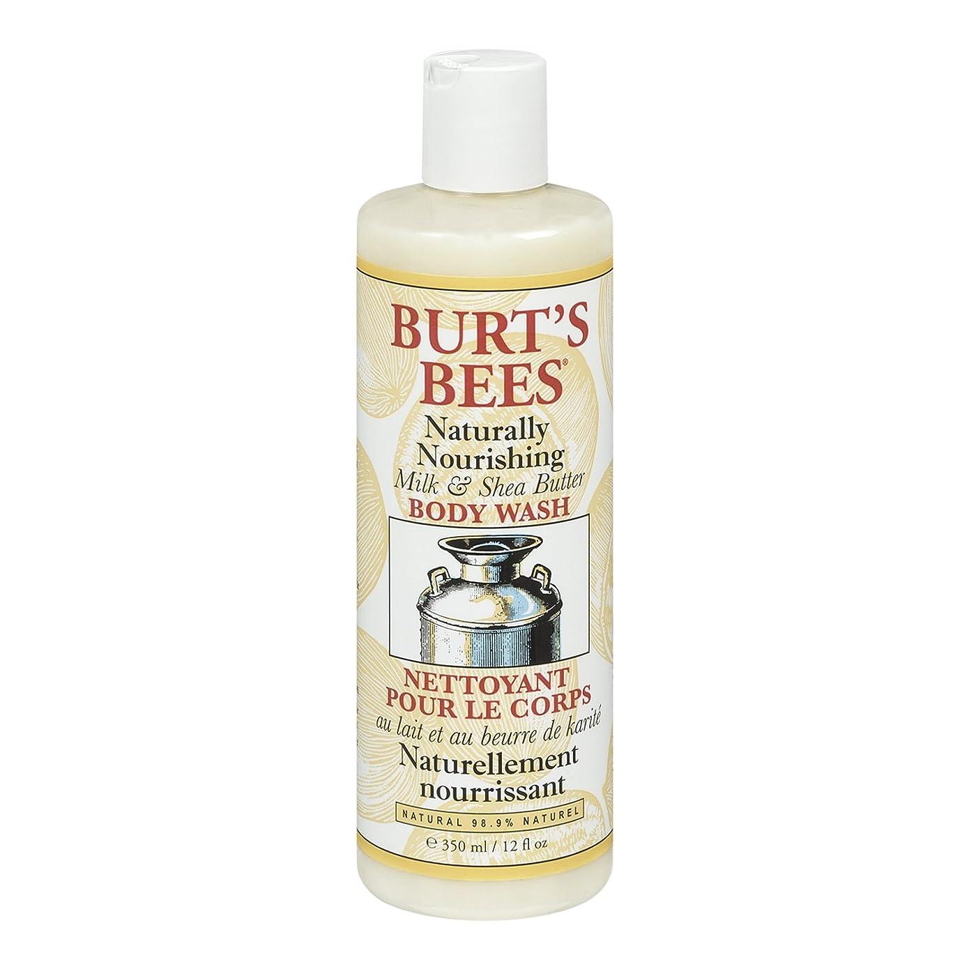 難破船文法帰るBurt's Bees Milk and Shea Butter Body Wash 350ml