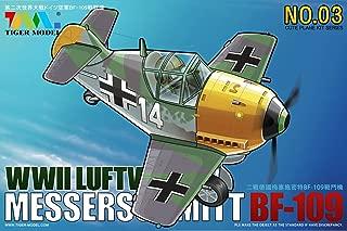 WWII Luftwaffe Messerschmitt Bf-109 Cute Plane Kit Series No. 03