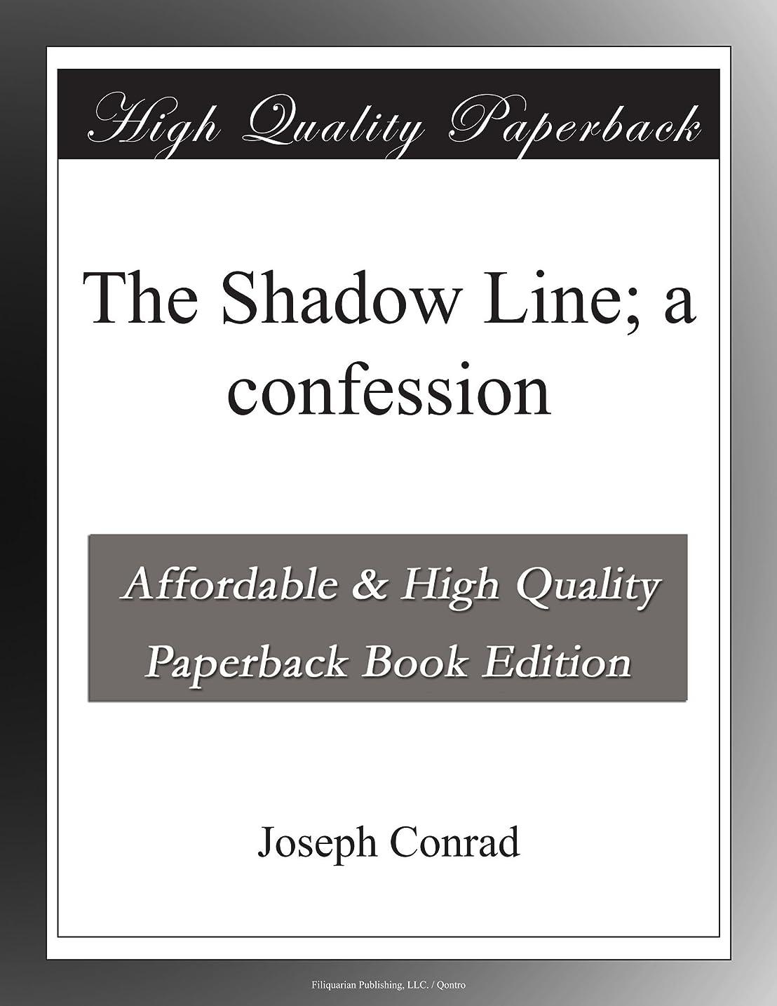 バイアス対抗リファインThe Shadow Line; a confession