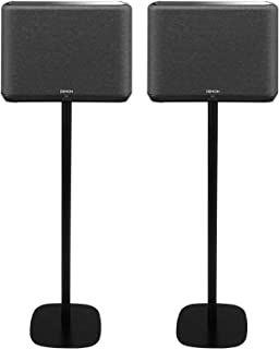 Vebos Floor Stand Home 350 Black Set - Compatible with Denon Home 350