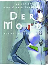Der Mond: The Art of Neon Genesis Evangelion (1)