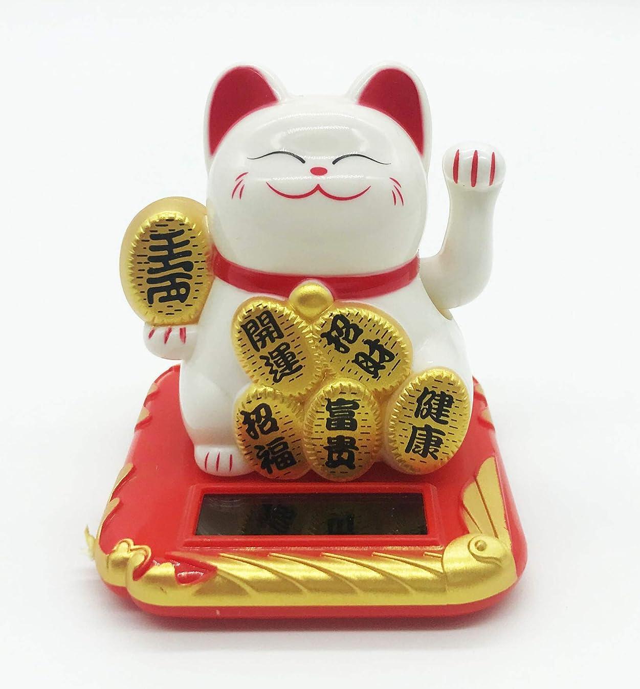 Cafolo Solar Powered Lucky Beckoning Waving Cat White Maneki Neko Lucky Money Cat for Home Office and Car décor (White)