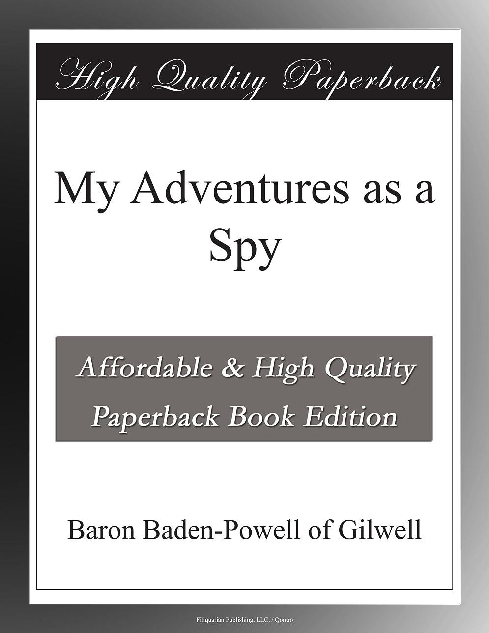 オリエンタル中絶脅かすMy Adventures as a Spy