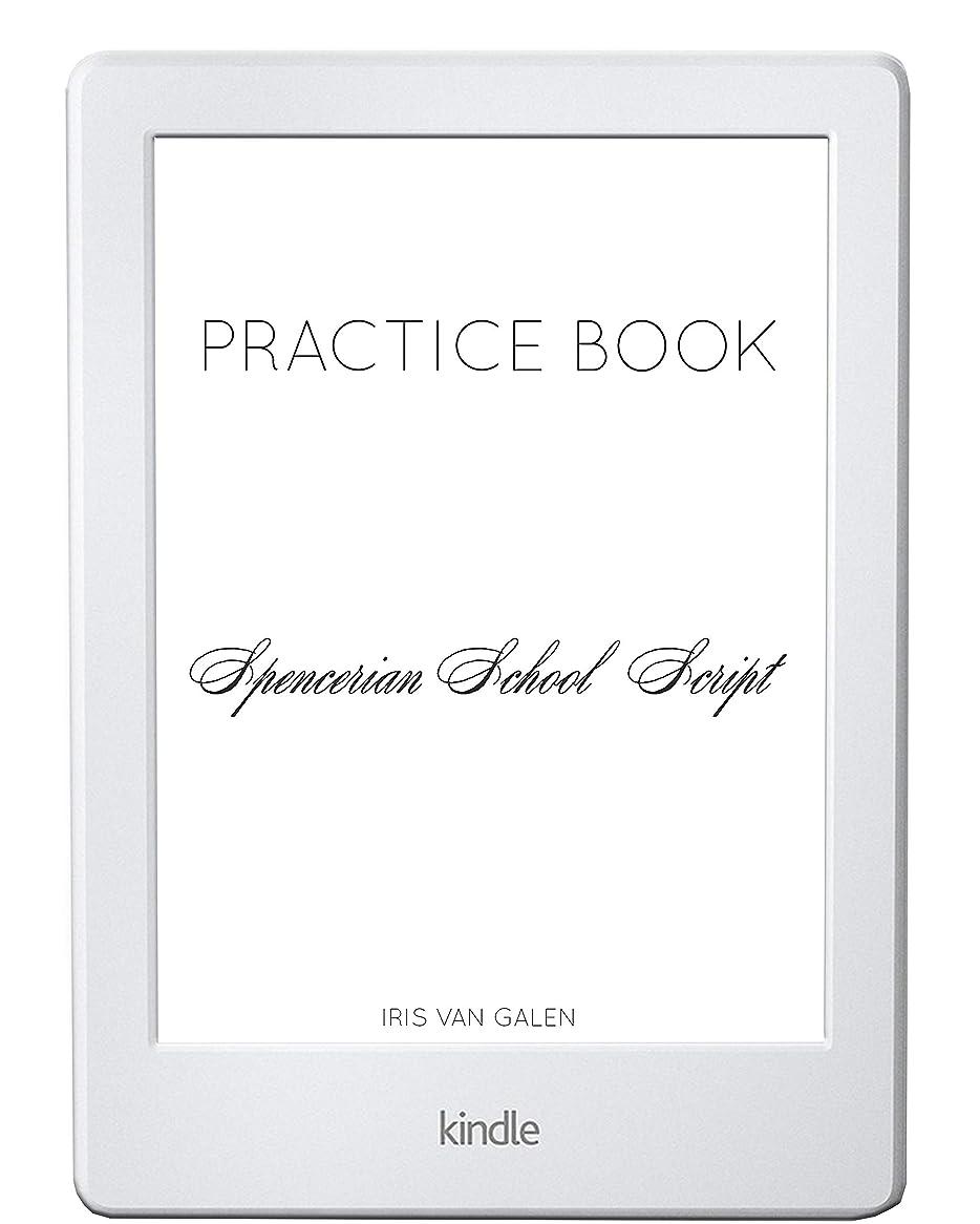 繰り返したカテゴリー弾薬Spencerian Script (penman / calligraphy certificate practice book) (English Edition)