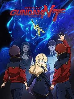 Mobile Suit Gundam NT (Narrative) - Dubbed