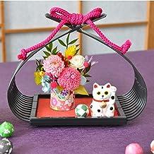 【招き猫】和風 プリザーブドフラワー 花かご 【メッセージ ラッピング 無料 取説付】 お祝い 誕生日 記念日 結婚祝い ギフト プレゼント