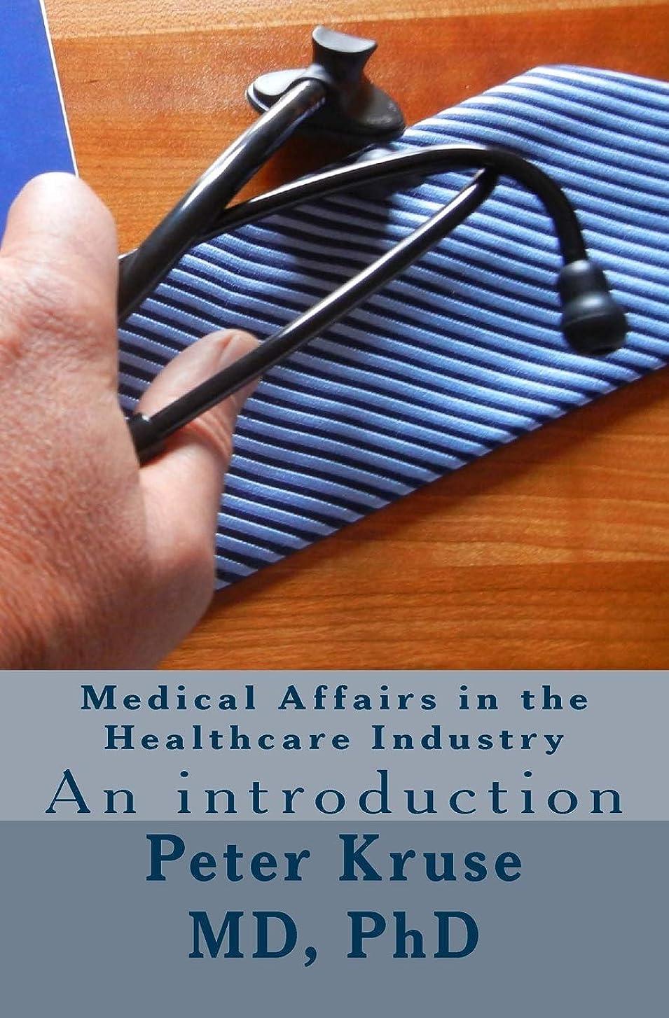 極小クリークボールMedical Affairs in the Healthcare Industry: An introduction (Healthcare Industry Excellence)