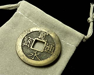 antique japanese coins