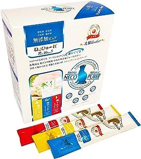 日本産 猫用おやつ ねこぴゅーれ 無添加ピュア PureValue5 乳製品select バラエティボックス 60本入 (20本×3種)