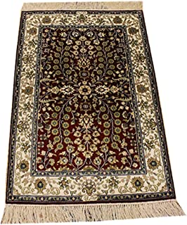 Yilong Red Small Pure Hand Knotted Persian Silk Carpet No Slip Handmade Oriental Area Rug Indoor Entrance Doormat, 2ft x 3ft