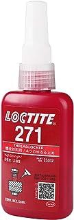 Threadlocker 271 Heavy Duty High Strength Threadlocker, 50ml 1.69oz Bottle Red, Single Pack(271A)