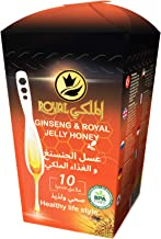 Al Malaky's Ginseng and Royal Jelly Honey Spoons with 100% Natural Sider Honey  Pack of 10 Spoons