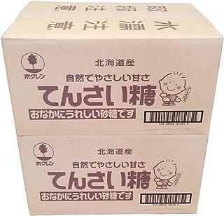 てんさい糖 650g×12入×2箱 ホクレン 北海道産てん菜(ビート)100%