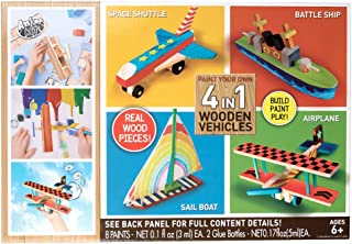 Anker Art Kids Toy Playsets - Paint Your Own 4 in 1 Wooden Vehicles - Sold Individually