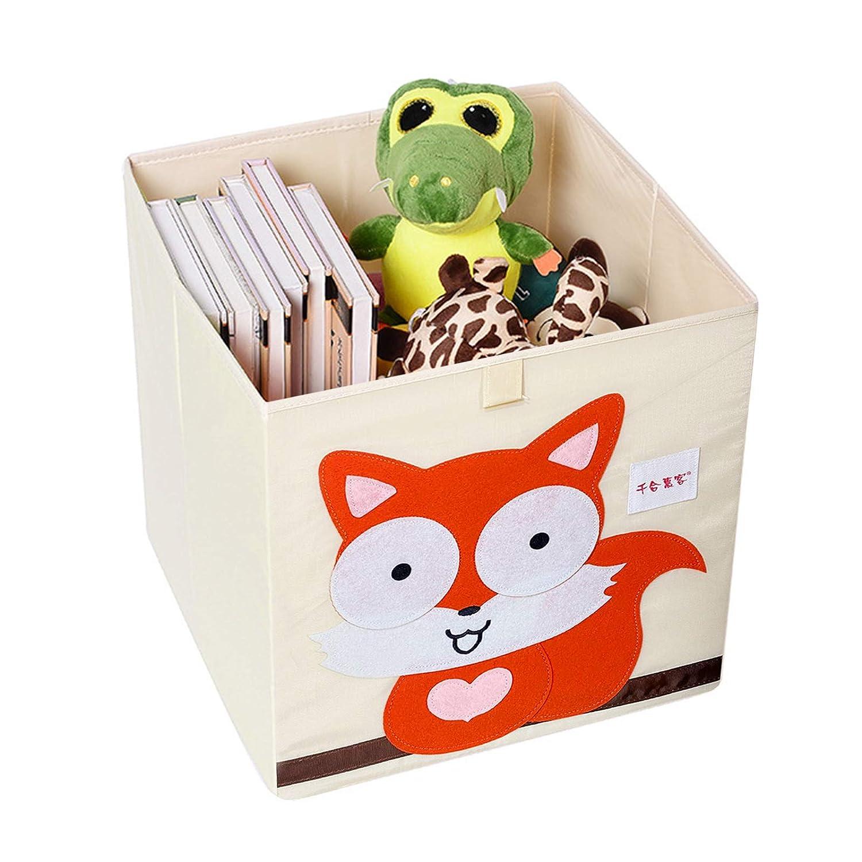 Kinder Praktische Aufbewahrungsbox,33x33x33cm Spielzeug Aufbewahrungsbox Kinder,Aufbewahrungsbox Kinder,Tier Aufbewahrungsbox Kinder,Kinder Niedliche Aufbewahrungsbox,Spielzeugkiste F/ür Kinderzimmer