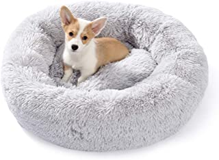 Made4Pets Donut Luxury Cat Bed Orthopedic Comfortable Pet Bed Machine Washable, Ultra Soft for Small Medium Dogs and Cats ...