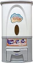 Tayama PG-25 25kg Rice Dispenser
