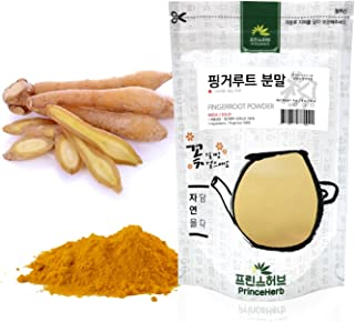 Sponsored Ad - [Medicinal Herbal Powder] 100% Natural Fingerroot/Finger Root Powder (Boesenbergia rotunda/aochunjiang/핑거루트...