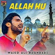 Allah Hu - Single