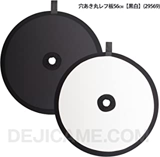 LS deco 丸レフ板 穴あき 折りたたみ可能 (56cm, 白黒)