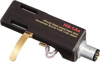 山本音響工芸 アフリカ黒檀製ヘッドシェル 6Nリード線付き HS-1ASHS-1AS