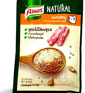 Pork Flavor Powder Natural Seasoning No MSG Added 70g. (2.47 Oz.) - Pack of 3