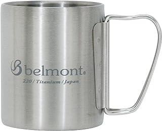 ベルモント(Belmont) チタンダブルマグ220フォールドハンドルlogo BM-318