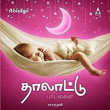 Best saindhavi thalattu padalgal Reviews