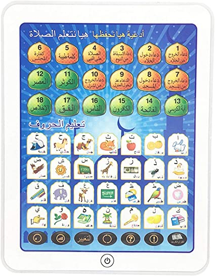 Children Tablet Pad Early Educational Quran Learning Machine Music Toy