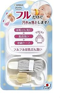 Sanko * 超细全乳瓶清洗液 灰色