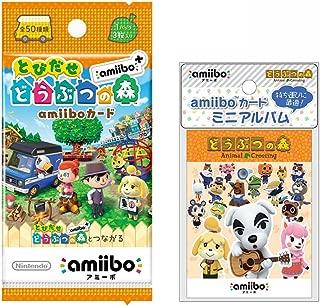 『とびだせ どうぶつの森 amiibo+』amiiboカード (5パック+amiiboカードミニアルバム2 (20枚収納) セット)
