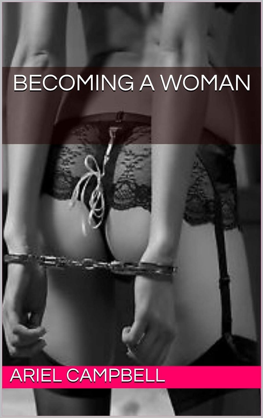 心理的忌避剤無法者Becoming a woman (English Edition)